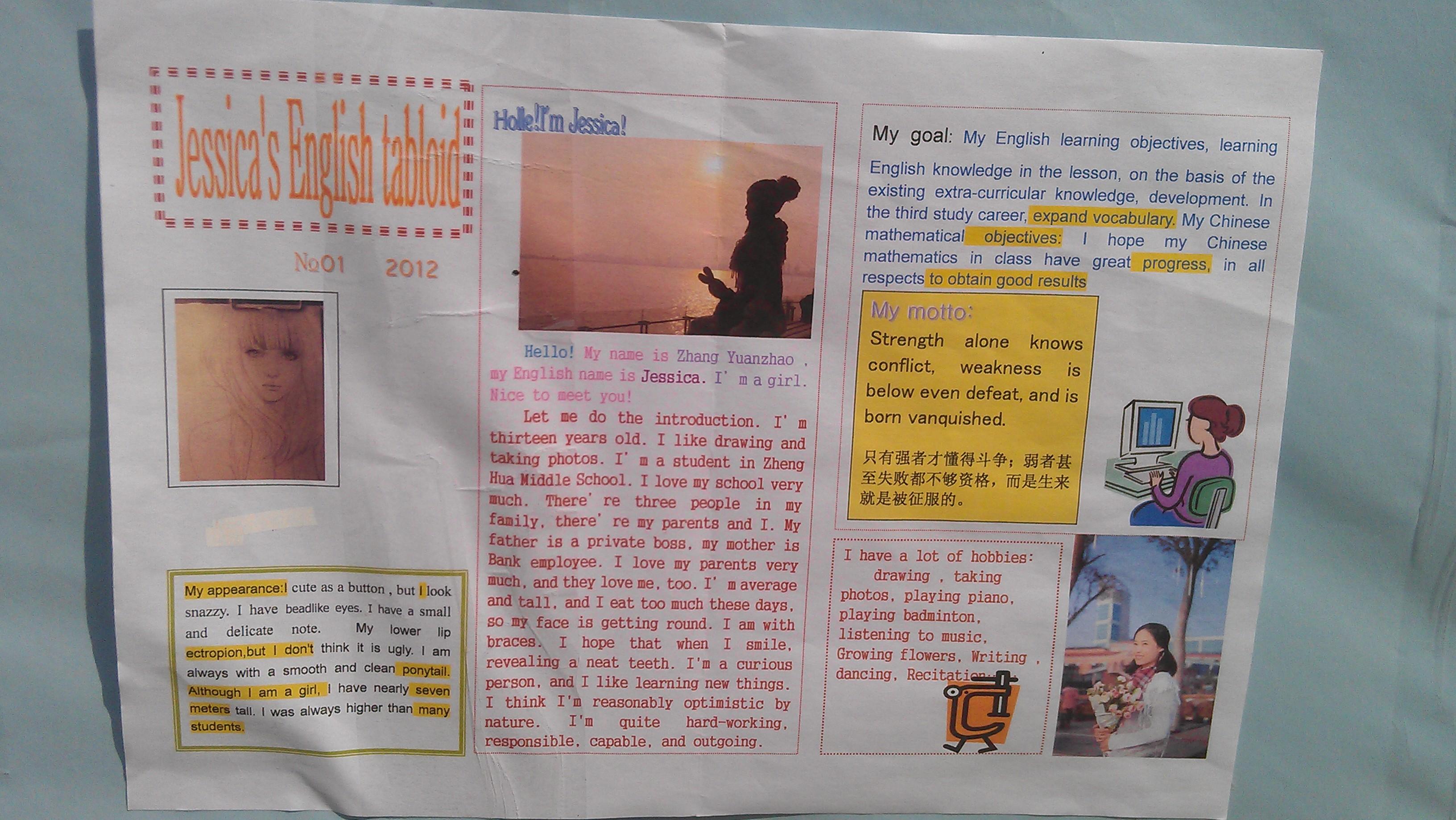 我校初一年级英语组在今年国庆长假期间给学生布置